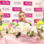 Україна в трійці кращих на Aeon Cup 2016!