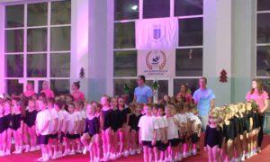 Івано-Франківській спеціалізованій дитячо-юнацькій спортивній школі олімпійського резерву з гімнастики 70 років