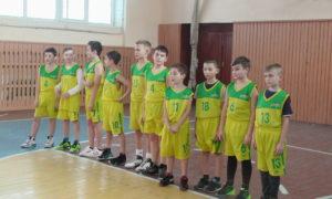 Чемпіонат області з баскетболу