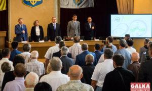 50 річчя Івано-Франківської обласної дитячо-юнацької  спортивної школи