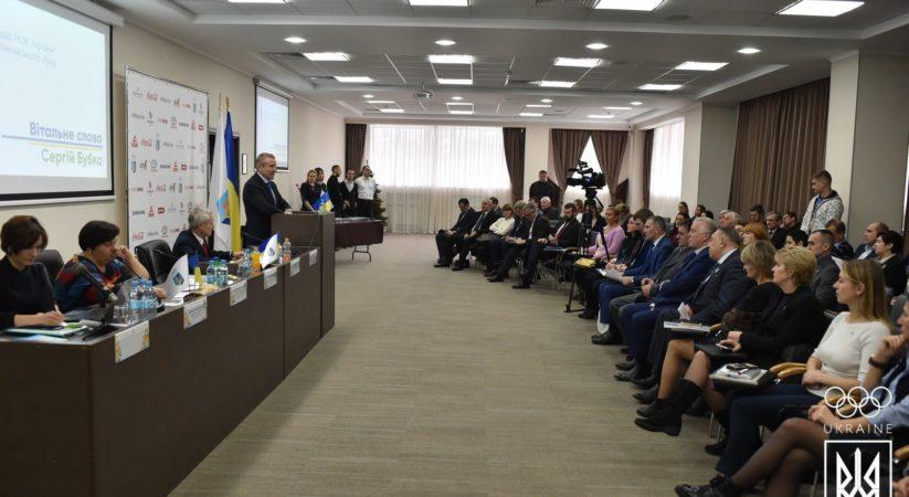 Всеукраїнська семінар-нарада НОКу