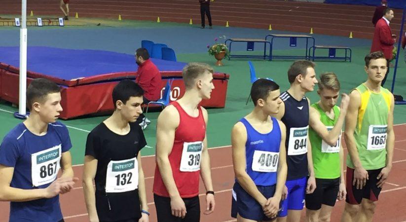 У Сумах пройшов чемпіонат України з легкої атлетики