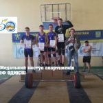 Медальний виступ спортсменів ІФ ОДЮСШ???️♂️