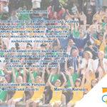 Вітаємо вас з нагоди професійного свята – Дня фізичної культури і спорту!