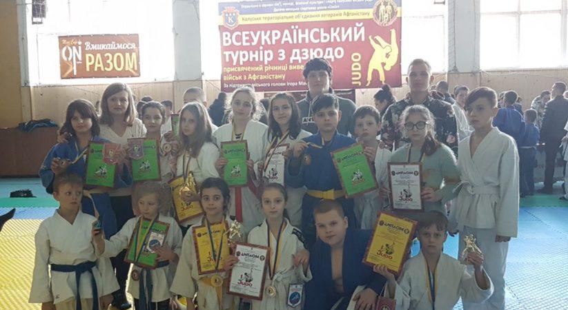 18-й Всеукраїнський турнір з дзюдо