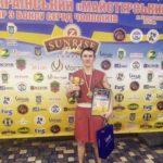 """Всеукраїнський """"Майстерський""""  турнір з боксу серед чоловіків пам'яті ЗТУ Ю.Ю.Беладзе."""