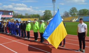 Чемпіонат України серед естафетного бігу