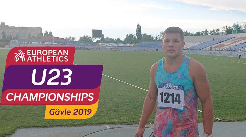 Михайло Гаврилюк увійшов до складу збірної команди України на молодіжний чемпіонат Європи-2019! 🇺🇦