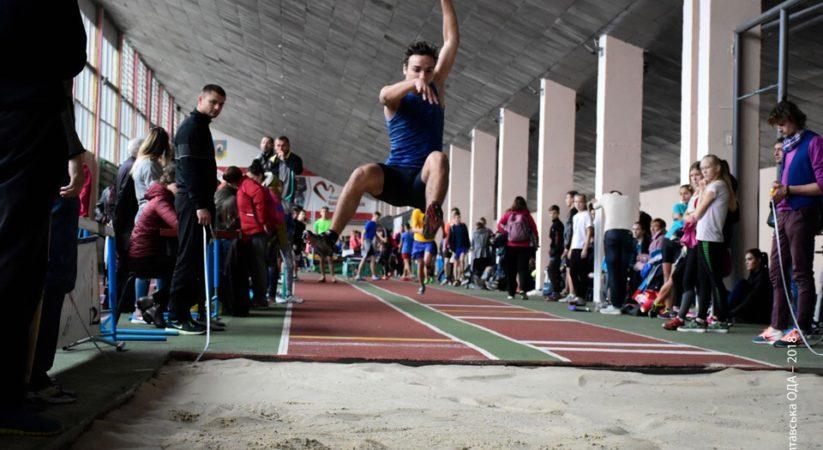 Змагання зі стрибків у довжину