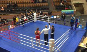 Чемпіонат України з боксу серед жінок-молоді