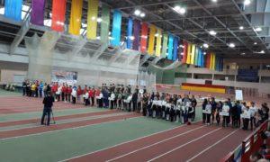 Міжнародний турнір з легкої атлетики