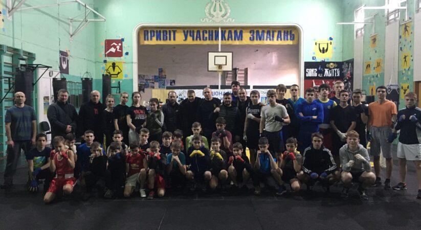 Відбувається міжнародний навчально-тренувальний збір з боксу