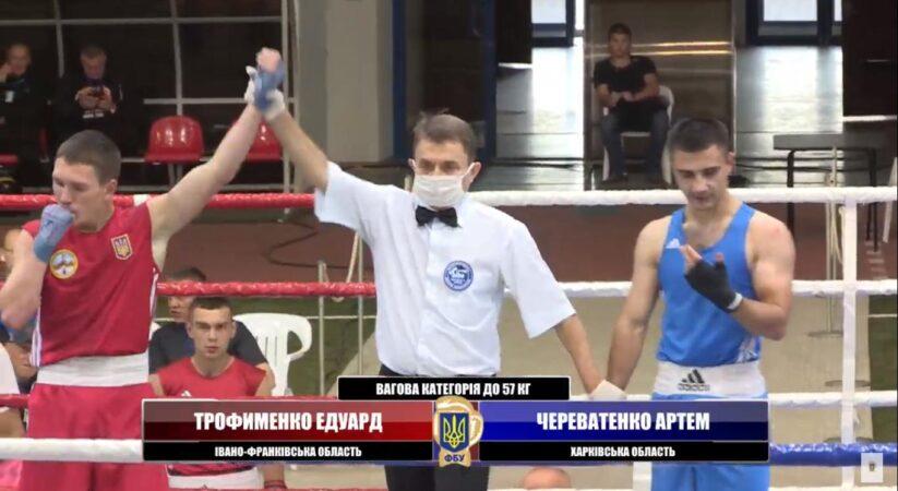 Кубок України з боксу
