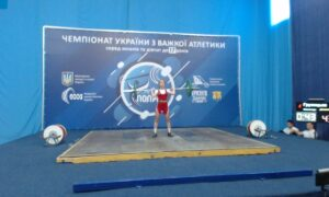 Етап чемпіонату України серед юніорів до 17 років