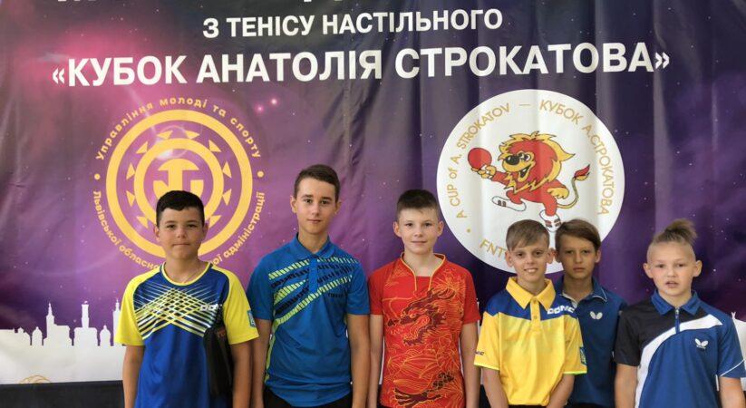 """Міжнародний турнір з настільного тенісу """"Кубок Анатолія Строкатова"""""""
