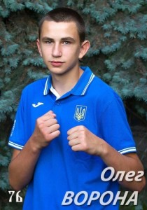 Олег Ворона