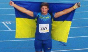 «Найкращий молодий атлет року» Михайло Гаврилюк