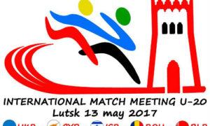 Міжнародна матчева зустріч з легкої атлетики
