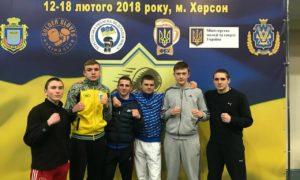 Чемпіонат України з боксу серед молоді