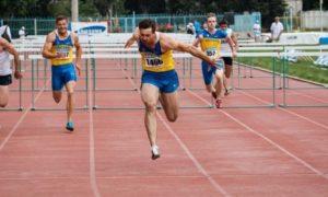 Чемпіонат України серед юнаків у Луцьку