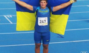 Чемпіонат  України серед юніорів у Кропивницькому