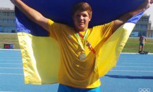 Чемпіонат світу з легкої атлетики серед юнаків 2018