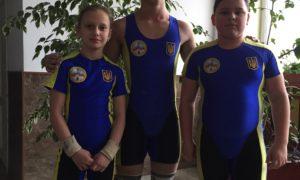 Чемпіонат області з важкої атлетики Ю13