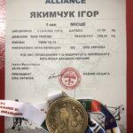 Вихованець Івано-Франківської ОДЮСШ переміг на чемпіонаті з пауерліфтингу