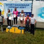Другий день змагань третьої Всеукраїнської гімназіади з легкої атлетики