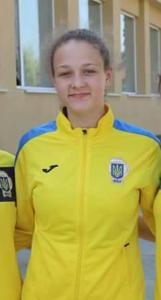 Оксана Яремина
